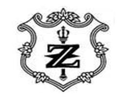 Doutníky Zino logo