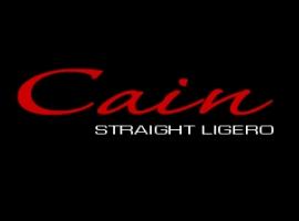 Doutníky Cain logo