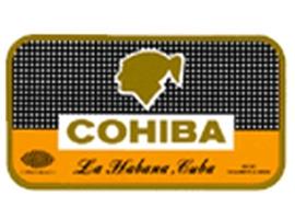 Kubánské doutníky Cohiba logo
